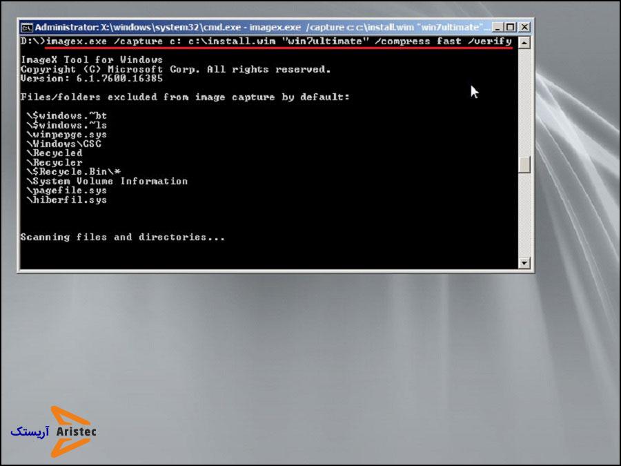 نصب ویندوز از طریق wds