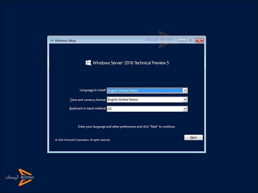 انتخاب زبان در مراحل نصب ویندوز سرور 2016 در vmware - آریستک