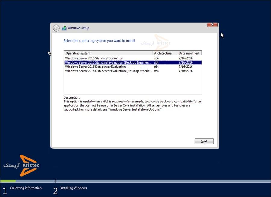 انتخاب یکی از نسخه های ویندوز سرور 2016 - آریستک
