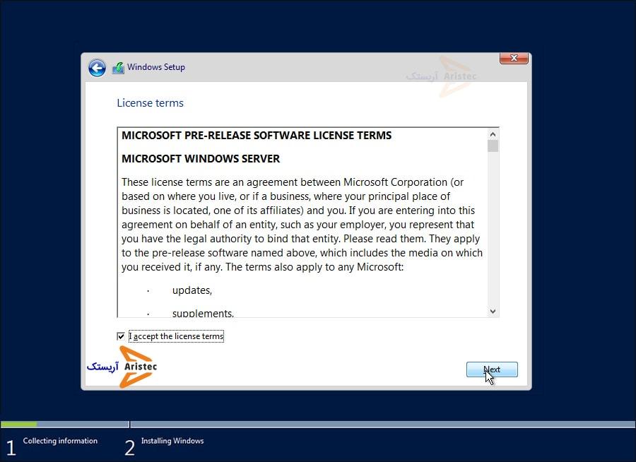 تایید توافقنامه مایکروسافت در نصب ویندوز سرور 2016 در vmware - آریستک