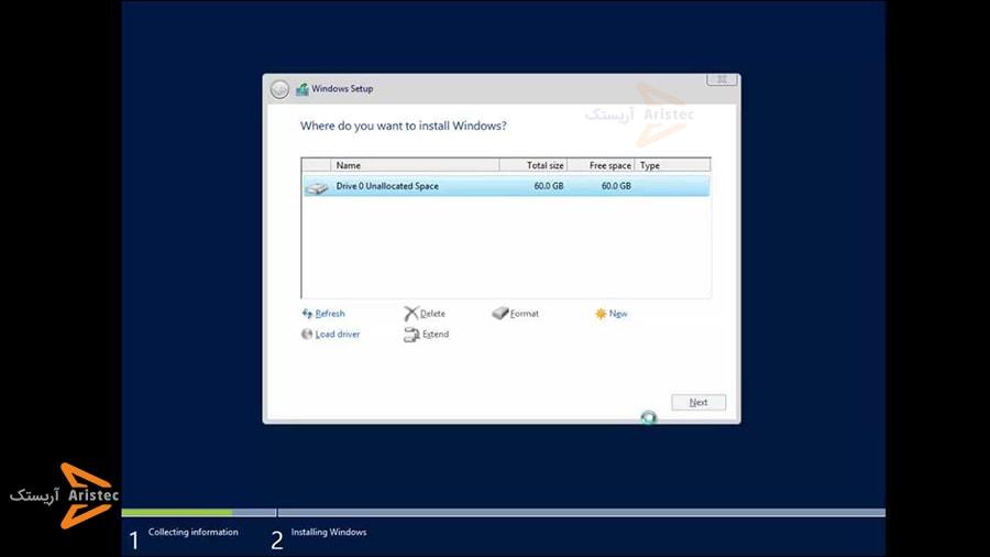 پارتیشن بندی هنگام نصب ویندوز سرور 2016 در vmware - آریستک